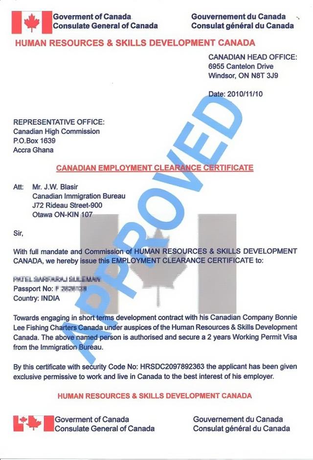 Fake approval letter