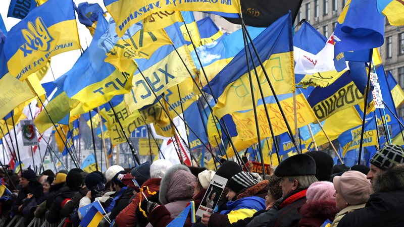 Rally in Ukraine